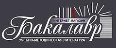 Интернет-магазин Бакалавр